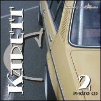 Kadett C - Photo CD 2 - Kaiserslautern 2004